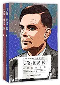 Alan turing the enigma by andrew hodges pdf