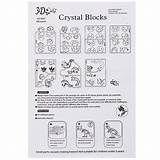 Crystal puzzle teddy bear instruction