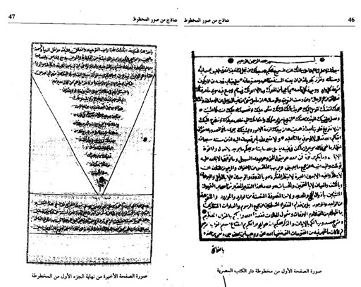 Interpretation des reves ibn sirine pdf gratuit
