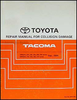 2007 toyota tacoma factory service manual