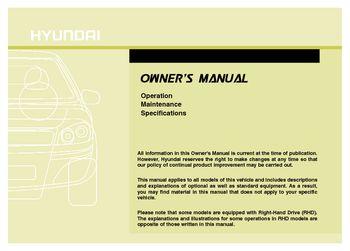 2012 hyundai veloster service manual pdf