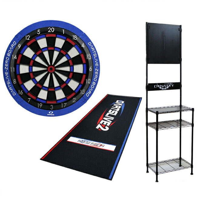 dart board installation instructions