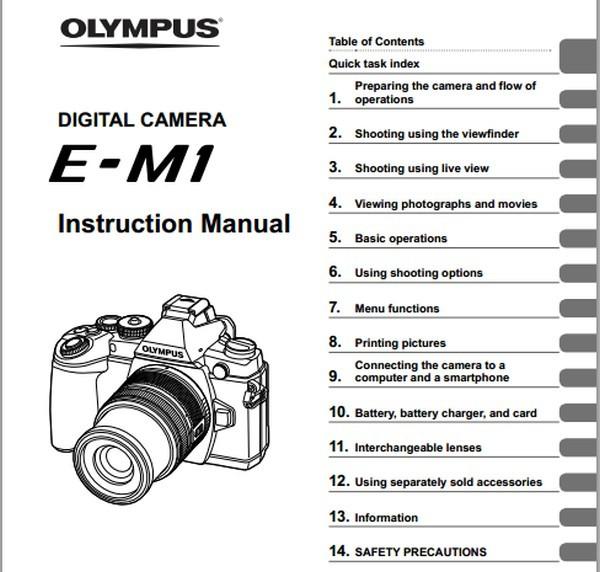 kugou m1 pdf english instructions