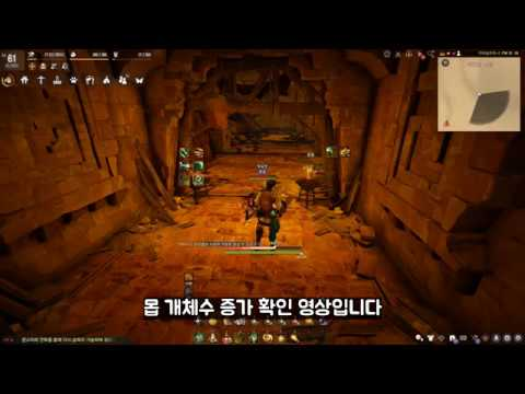 Bdo how to get out aakman temple