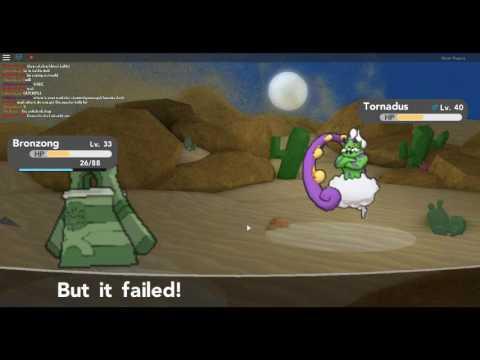 Pokemon brick bronze how to get thundurus tornadus