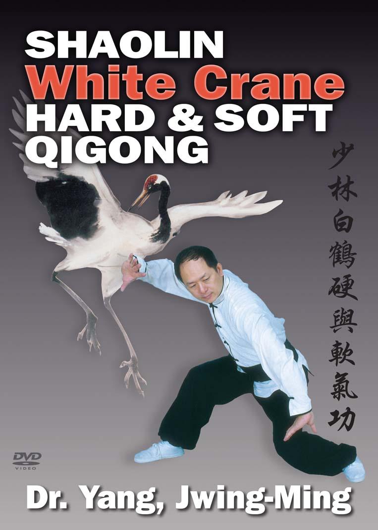 Dr yang jwing ming books pdf