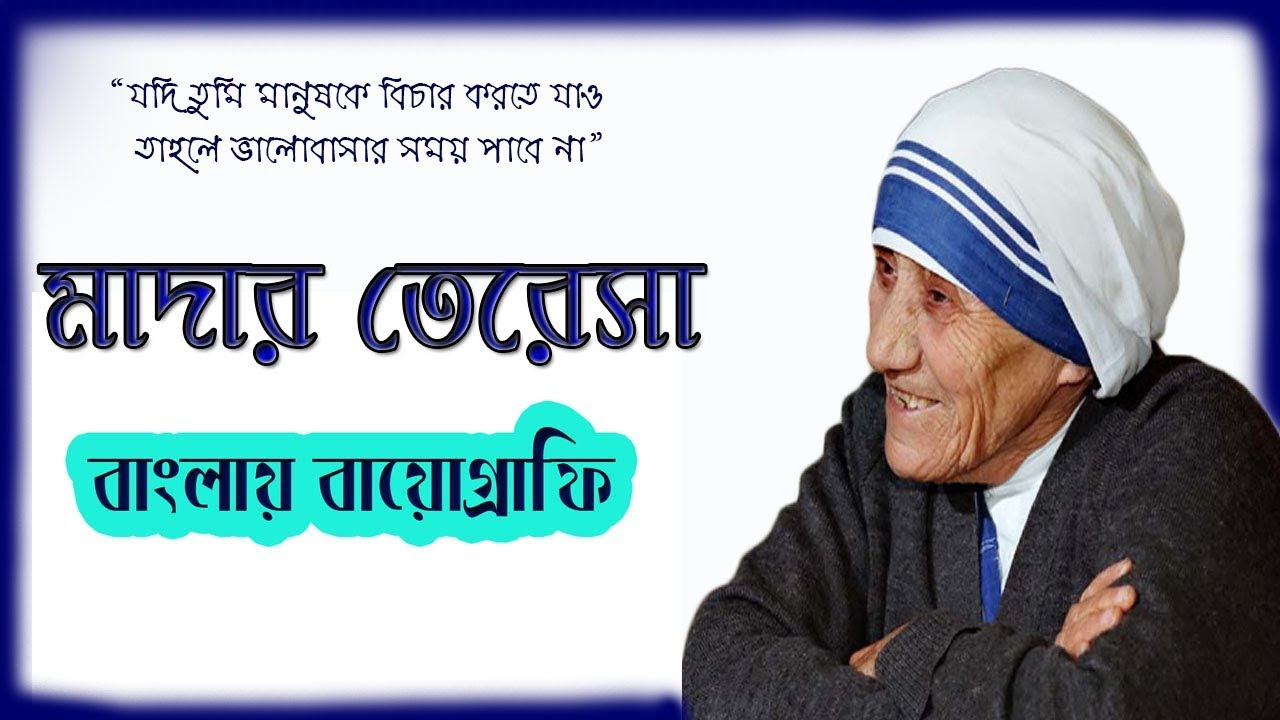 Mother teresa short biography pdf