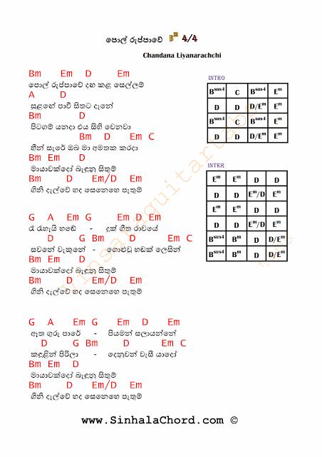 Sinhala guitar chords book pdf