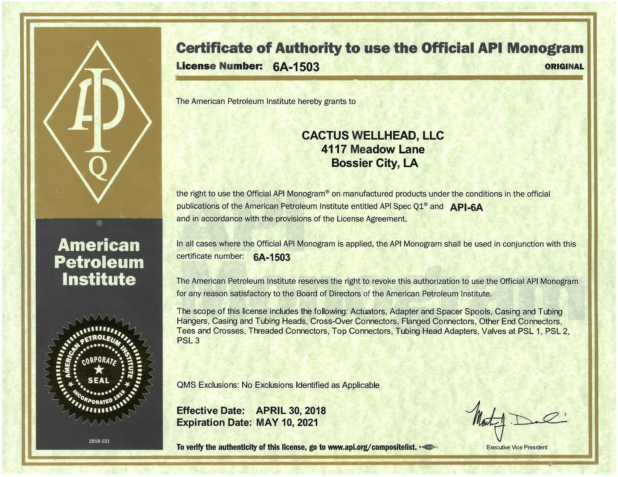 api spec q1 quality manual
