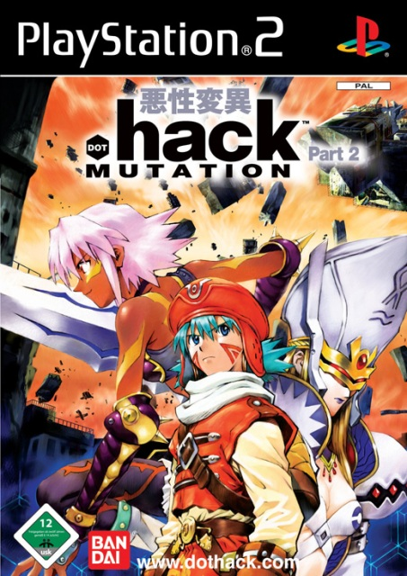 Hack g.u vol 2 reminisce strategy guide pdf