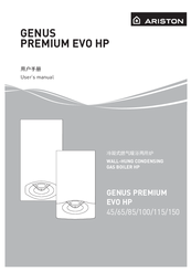ariston genus premium evo manual