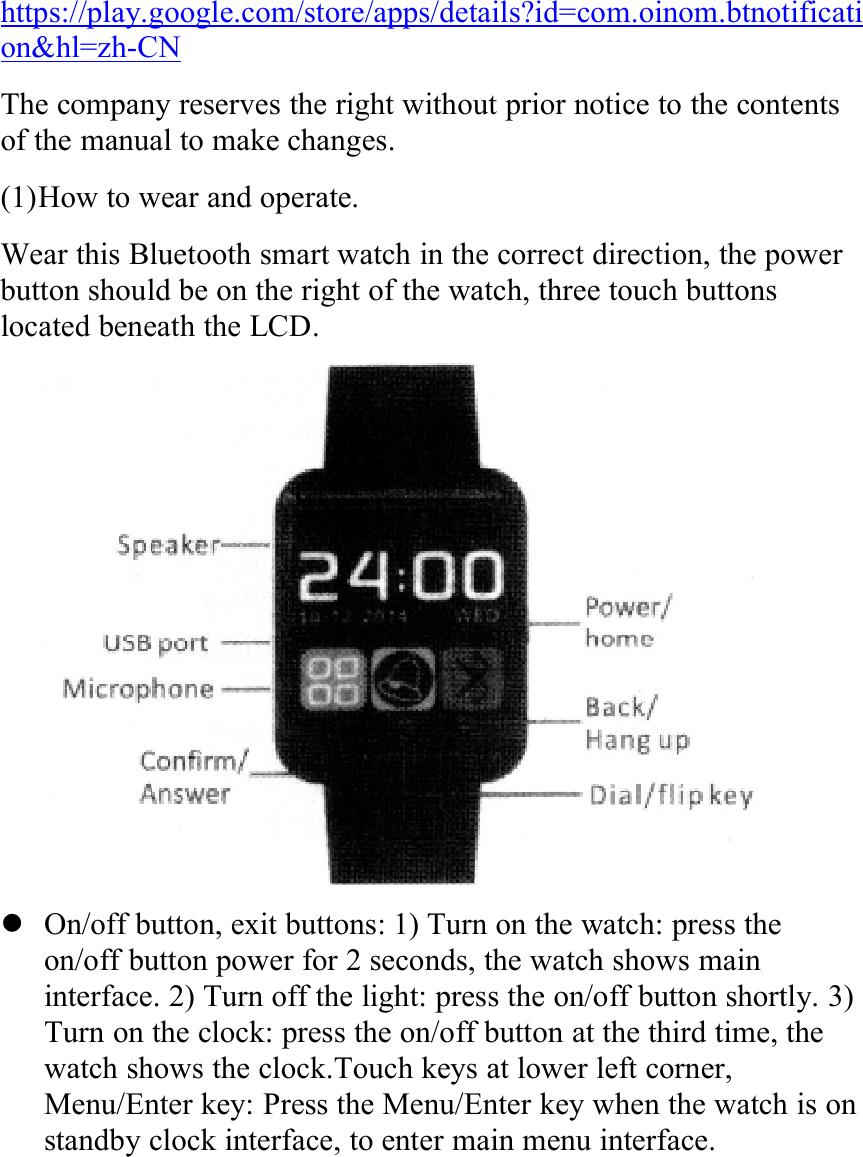 Smart watch instruction manual