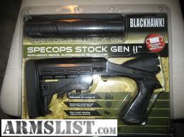 Blackhawk knoxx specops gen 2 manual