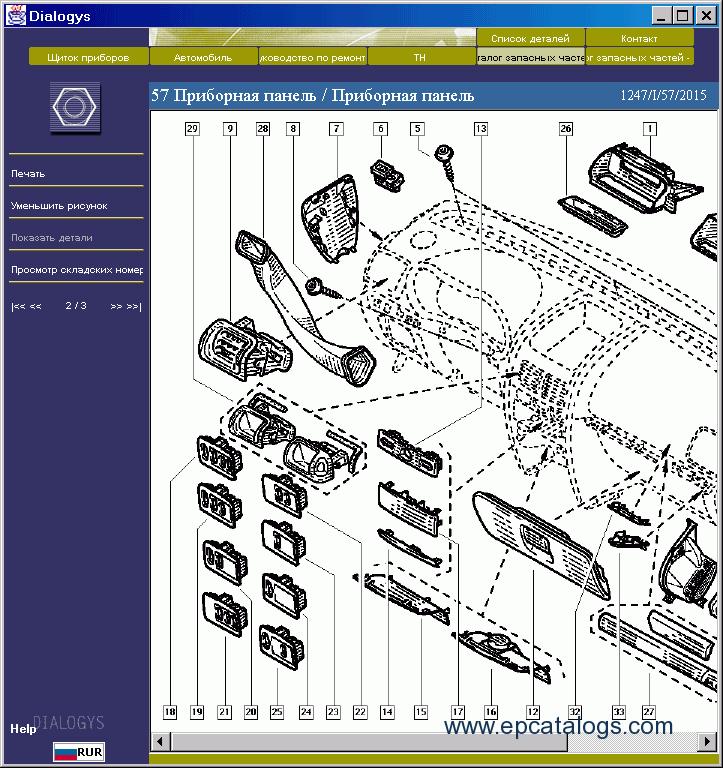 Renault koleos workshop repair manual