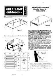 avid outdoor screen tent instructions