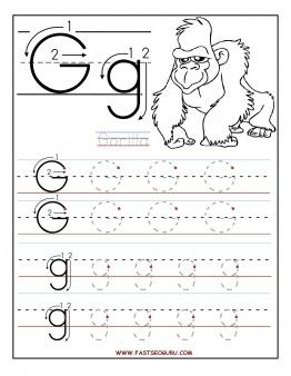 Alphabet practice sheets pdf dots