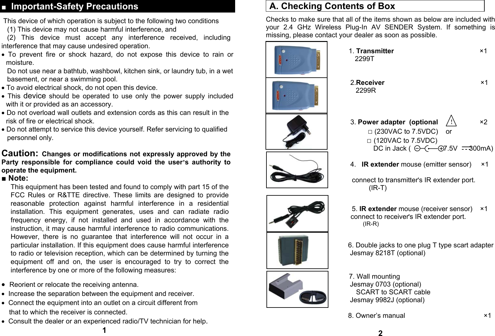cocoon av sender instructions