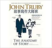 John truby the anatomy of story download free epub
