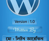 Ict book by mahbubur rahman pdf