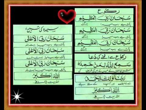 Iman e mufassal and mujmal pdf