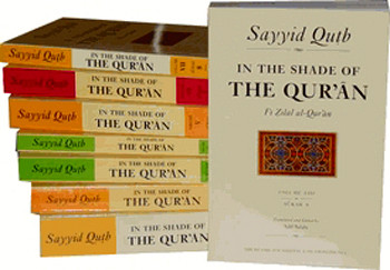 In the shade of quran pdf