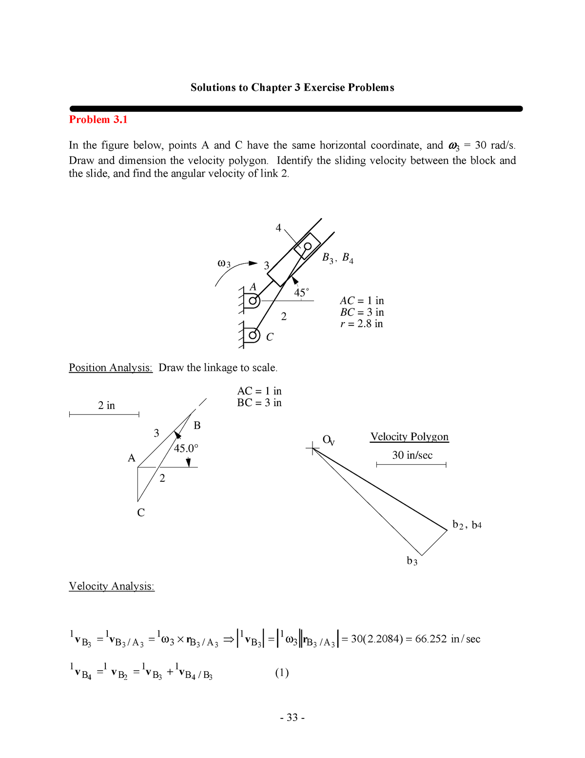 Kinematics and dynamics of machinery norton solution manual pdf