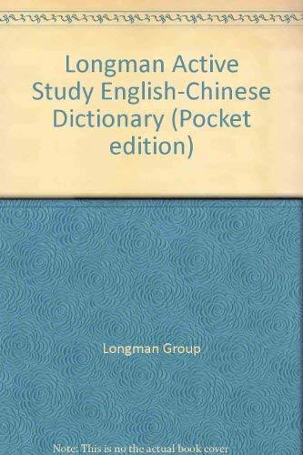 Longman active study dictionary 5th edition