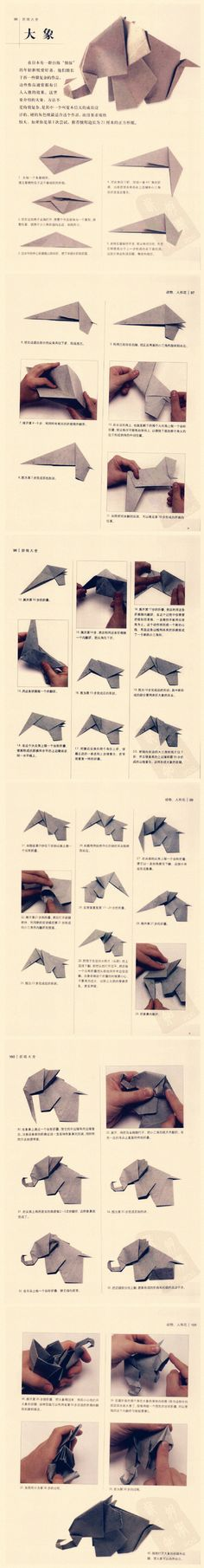 Money origami elephant instructions