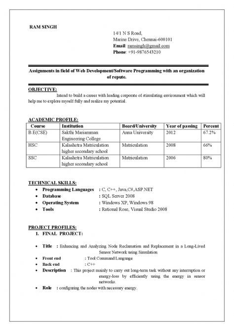 Resume format for computer science engineering students freshers pdf