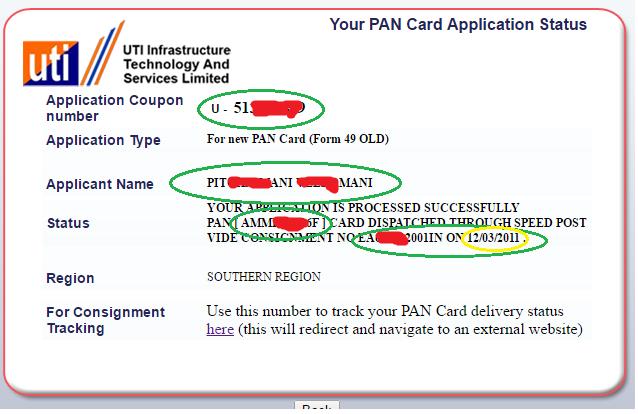 Uti status of pan application