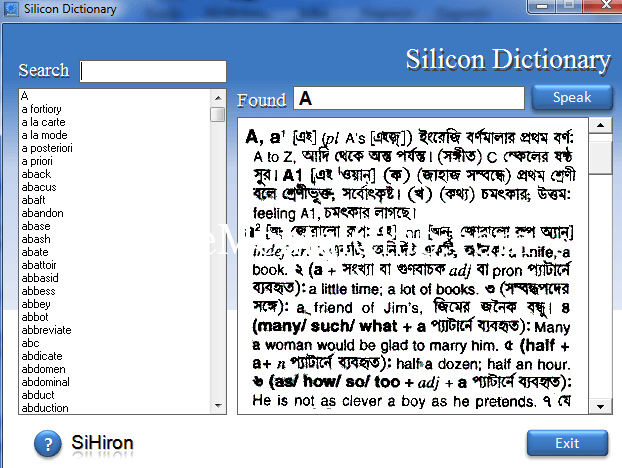 Word meaning english to bangla pdf